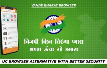 Vande Bharat Browser aka VB Browser – Presenting to you a UC Browser Alternative